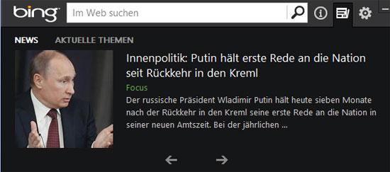 Bing Desktop News